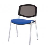 Chaise d'art