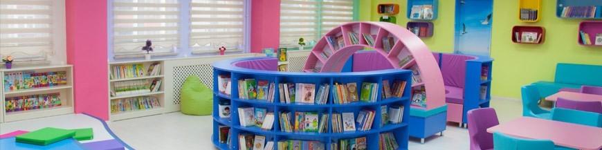 مجموعات المكتبة