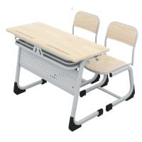 Double classique werzalite School Desk